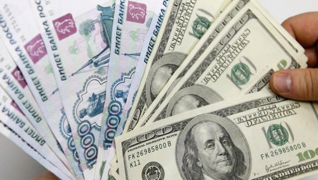 Наличные в рублях и долларах