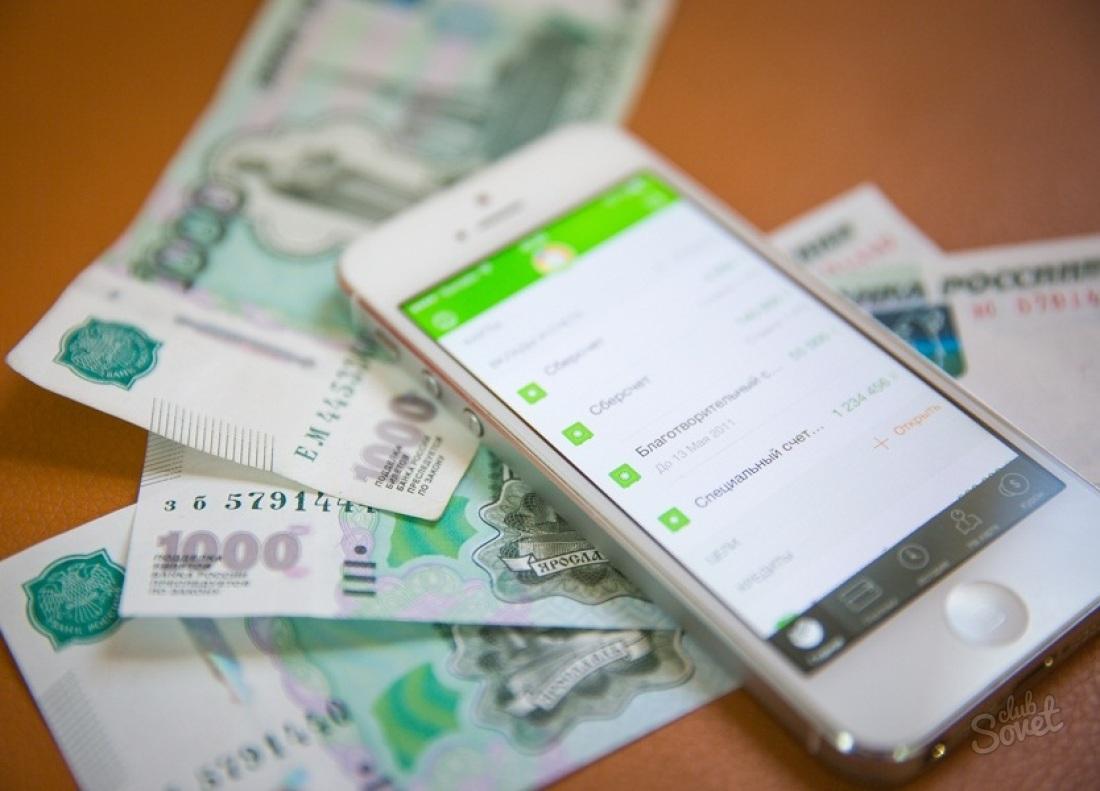 Оплата Мобильного банка