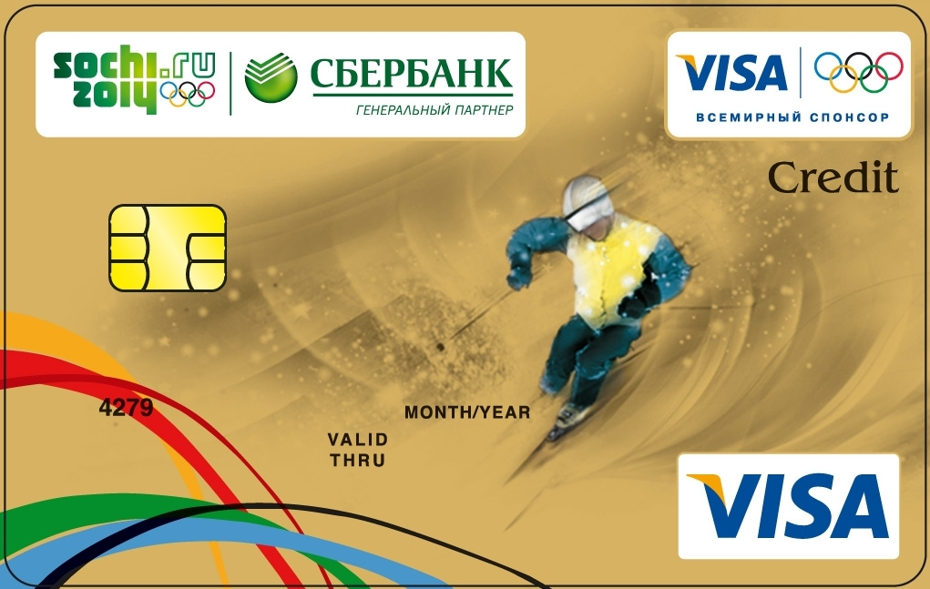 Кредитная карта сбербанк viza gold