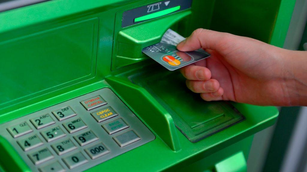 Обналичивание карты сбербанка