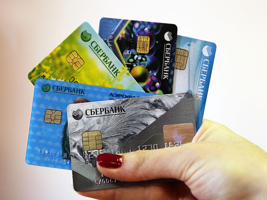 Все банковские карты имеют свой стандартный дизайн