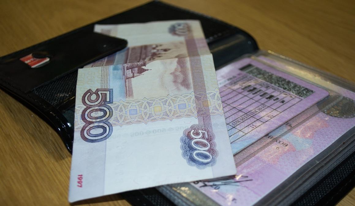 Доплата в размере 500 рублей осуществляется за выпуск карты со своим изображением