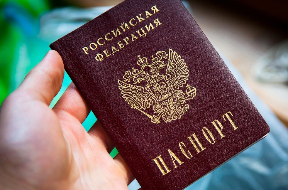 Паспорт картинки россия