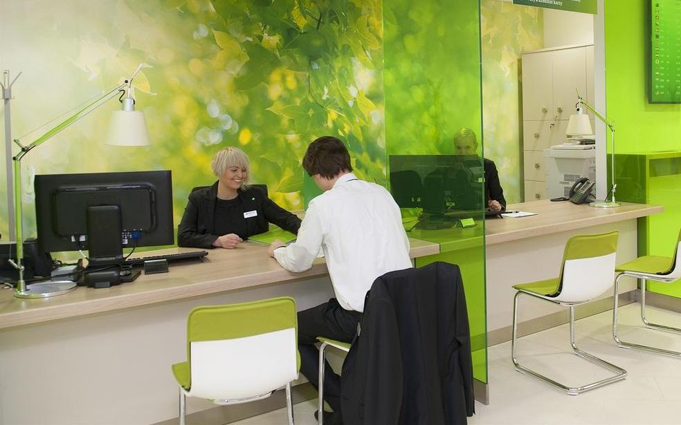 Оформить план можно в офисе банка