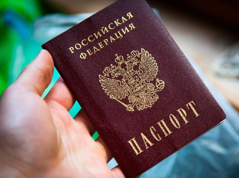 Обращение в отделение банка с паспортом