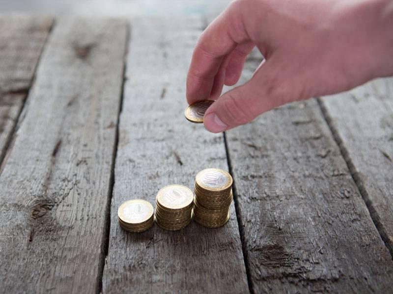 Ставки по вкладам для пенсионеров