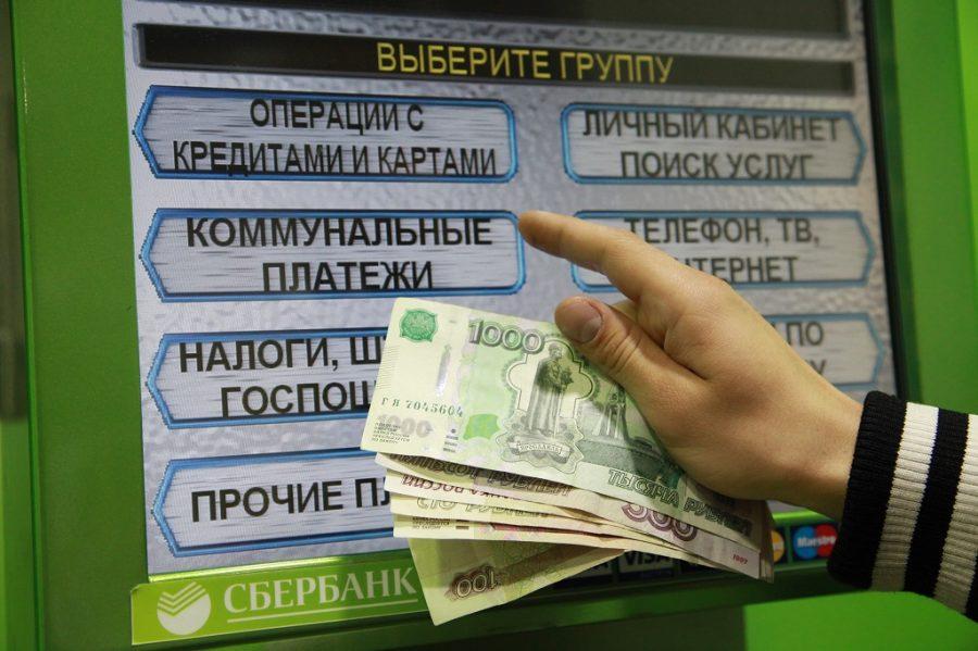 Пользоваться услугами сбербанка россии