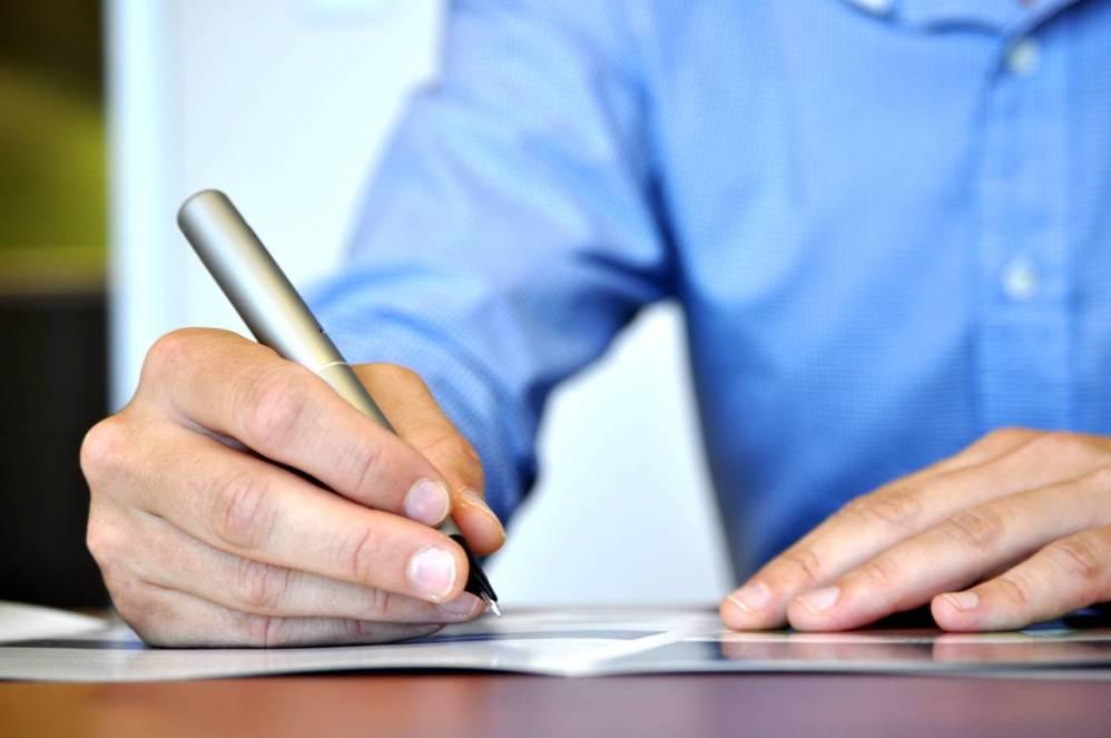 Предприниматель подает индивидуальное заявление в сбербанк