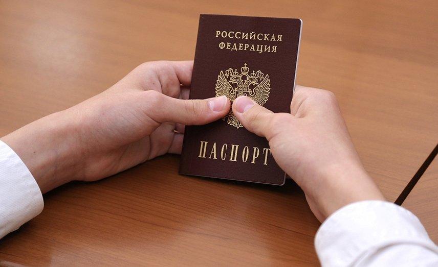 Паспорт гражданина россии с пропиской на территории рф