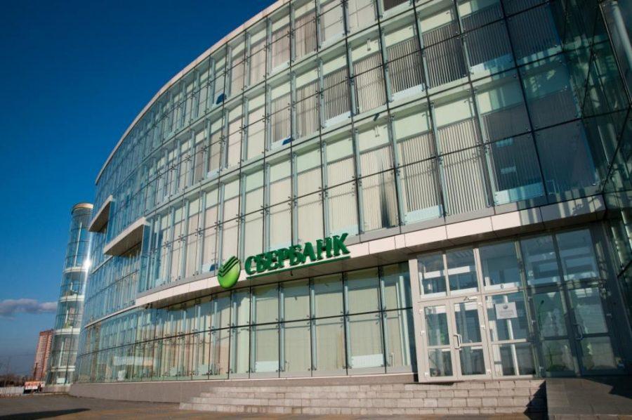 Сбербанк россии является крупнейшим финансовым учреждением в стране