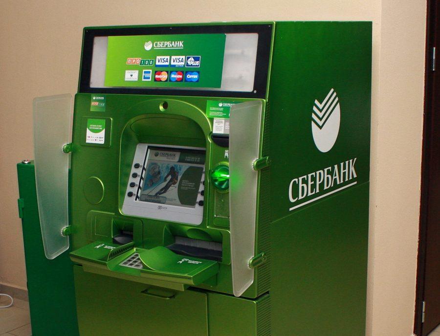 Получить код клиента в банкомате