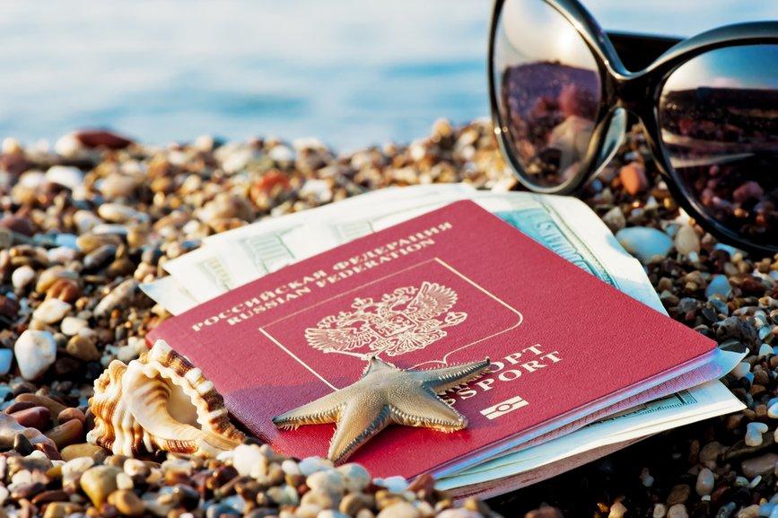 Утеря документов в путешествии