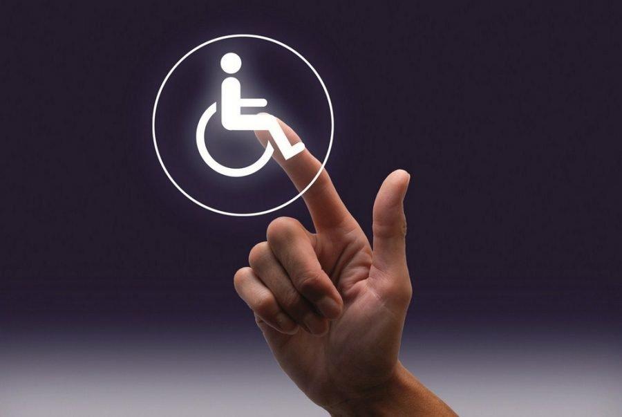 Утрата трудоспособности по инвалидности