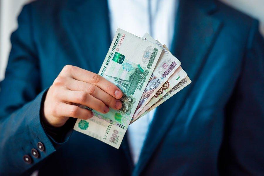 Получение денег по договору