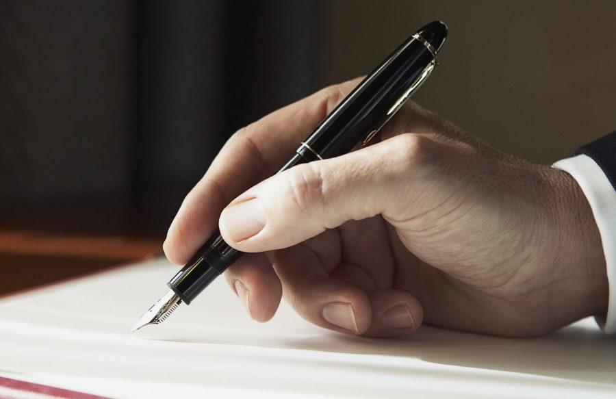 Написать заявление в банке