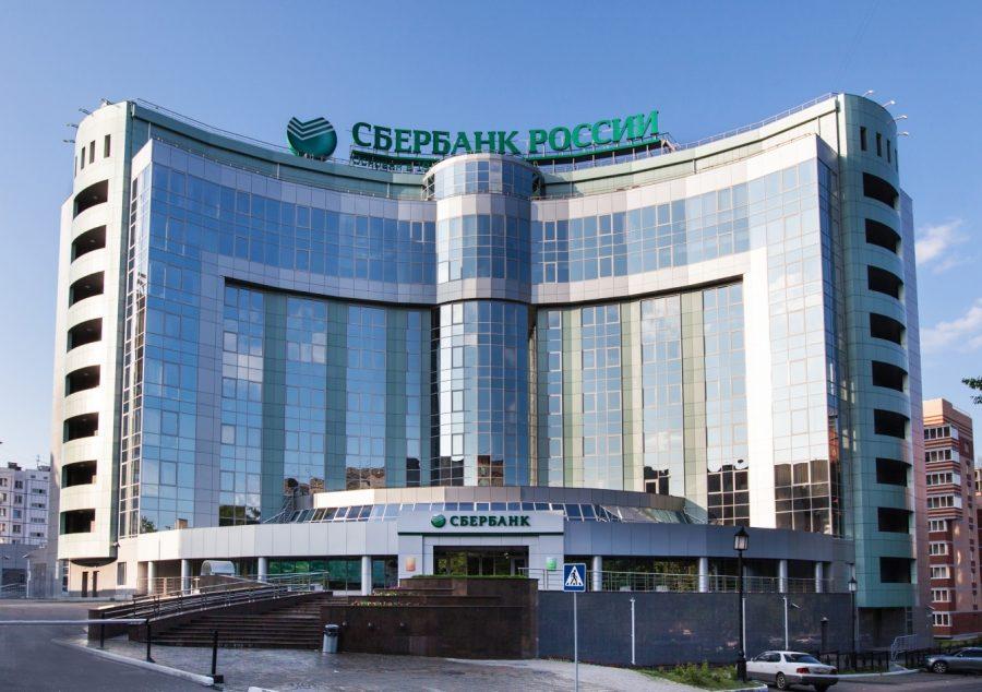 Сбербанк России крупнейшая финансовая организация