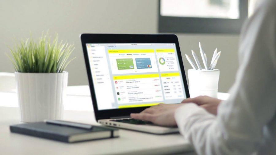 Подключение услуги в интернет банке