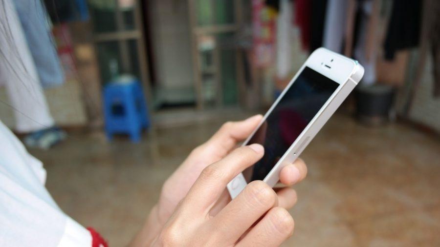 Отключение в мобильном приложении