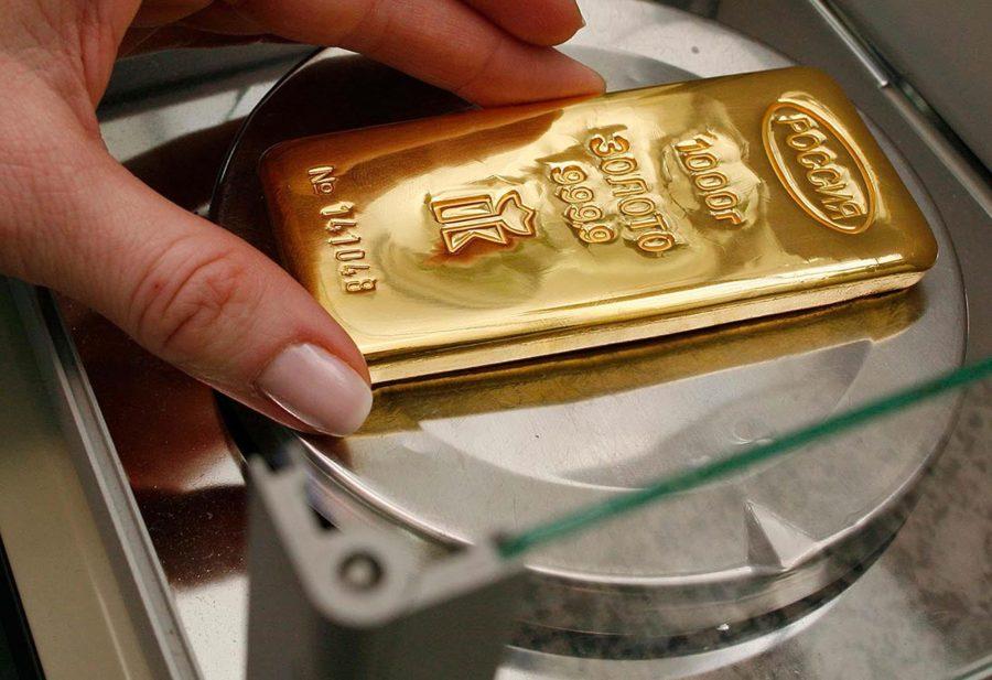 Обезличенный металлический счет в Сбербанке