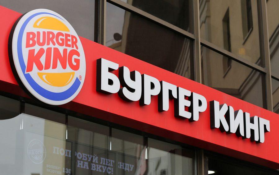 Оплата бонусами Спасибо в Бургер Кинг