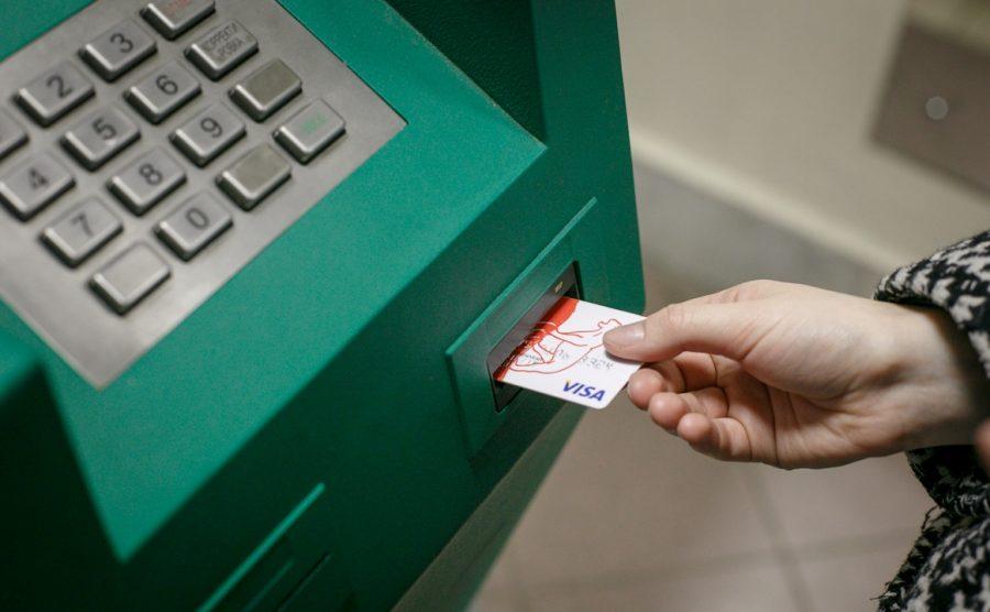 Оплатить налог через банкомат