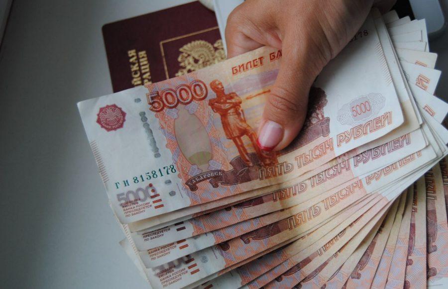 Взять деньги в долг у банка
