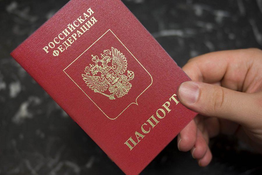 Обязательно должен быть паспорт