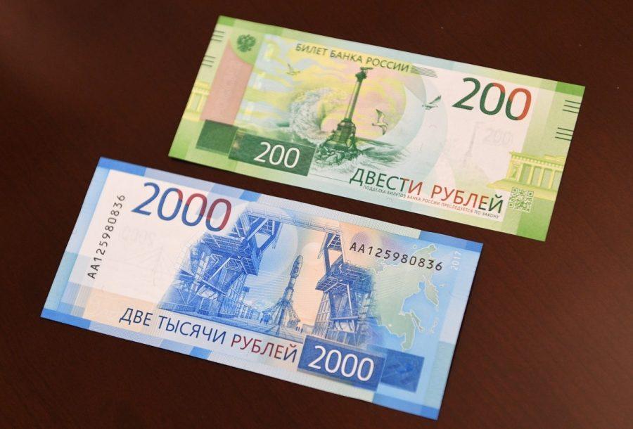 200 и 2000 рублей нового образца