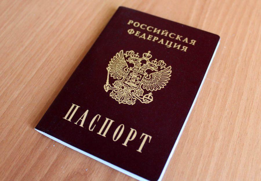 Гражданский паспорт претендента