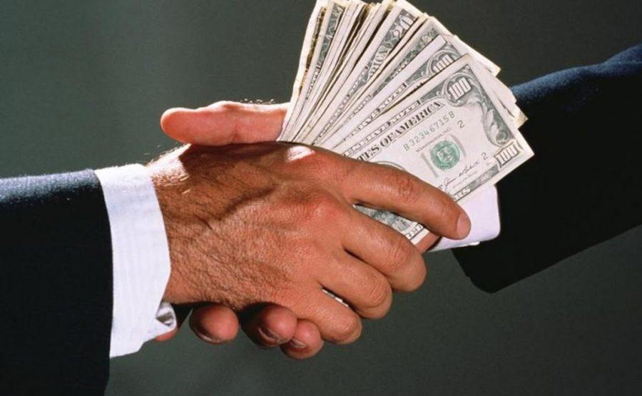 Согласие совершить передачу денег