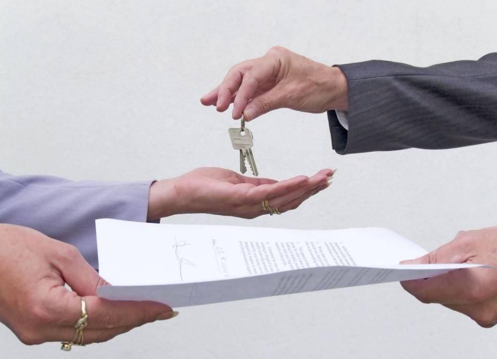 Продажа квартиры произойдет быстрее
