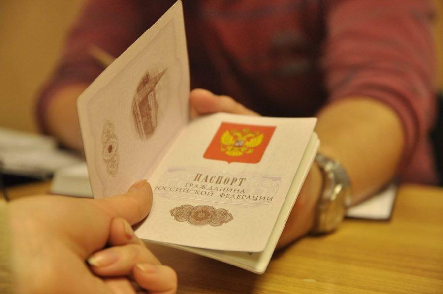 Иметь гражданство российской федерации