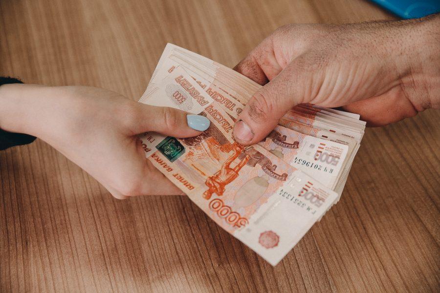 Финансовые средства на ипотеку