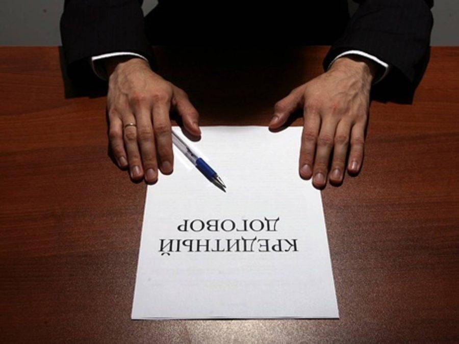 Банк закрывает кредитный договор