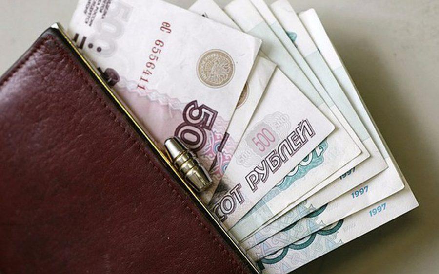 Выплатить часть долга по кредиту