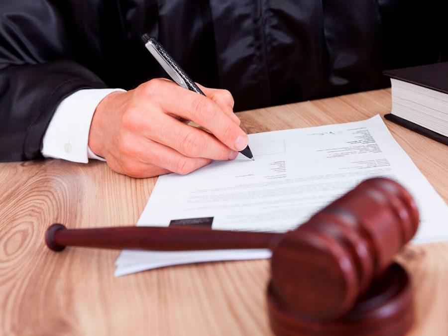 Выносится судебный приказ