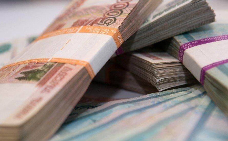 Экономия денежных средств