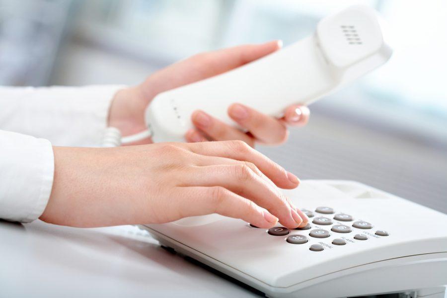 Связаться с сотрудниками банка