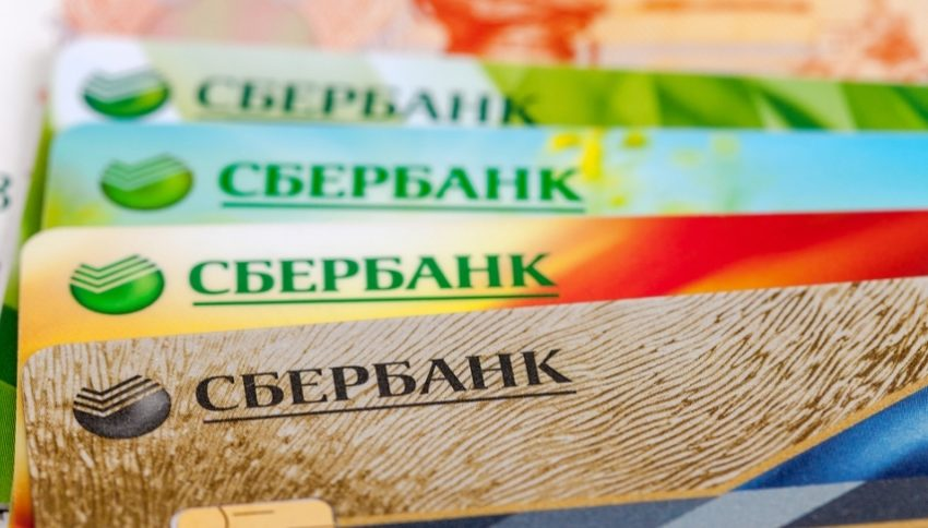 Недостатки бизнес-карт от Сбербанка