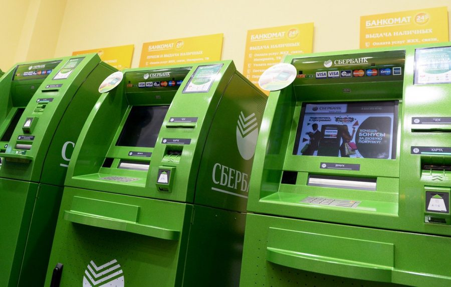 Пополнение через банкоматы Сбербанка