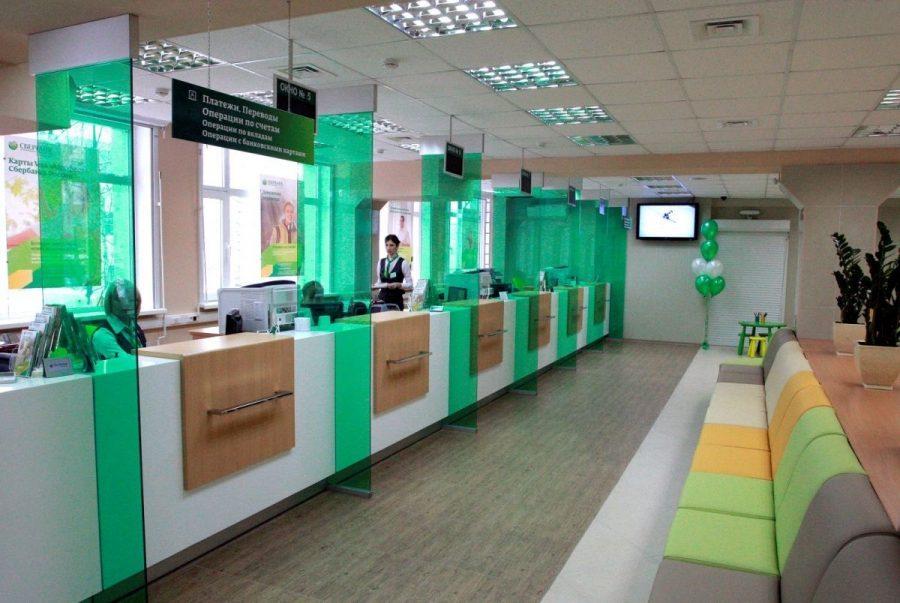 Снимать деньги в подразделении банка