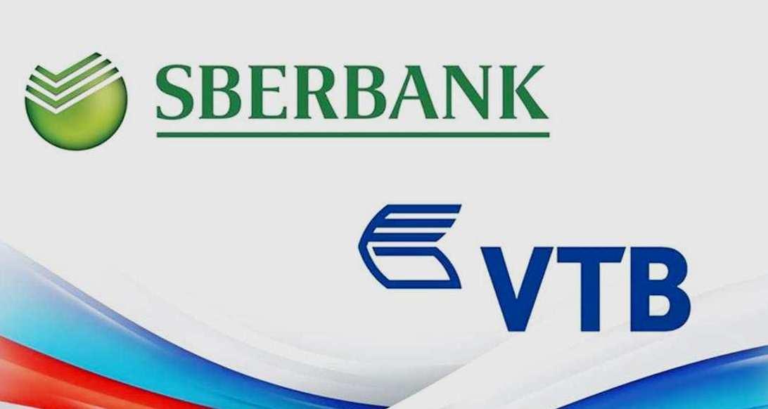 С карты Сбербанка на карту ВТБ
