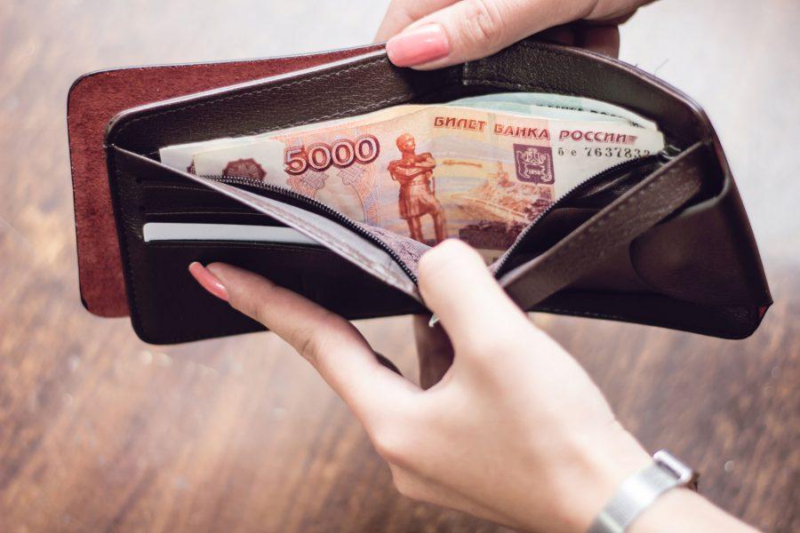 Платить за две ипотеки в банк