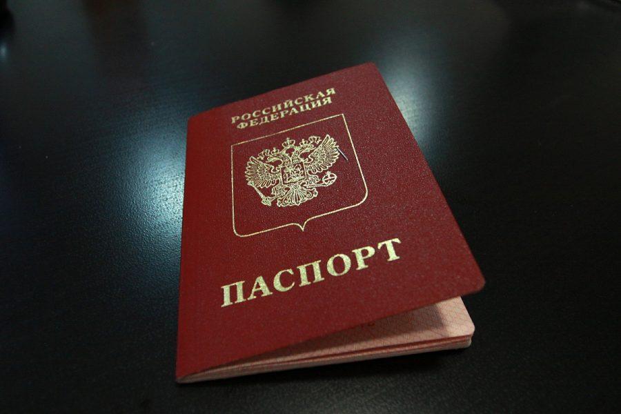 Паспорт с гражданством РФ