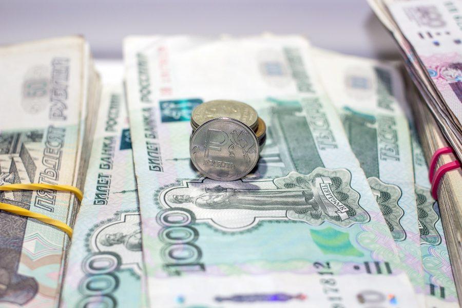Дополнительные бонусы к зарплате