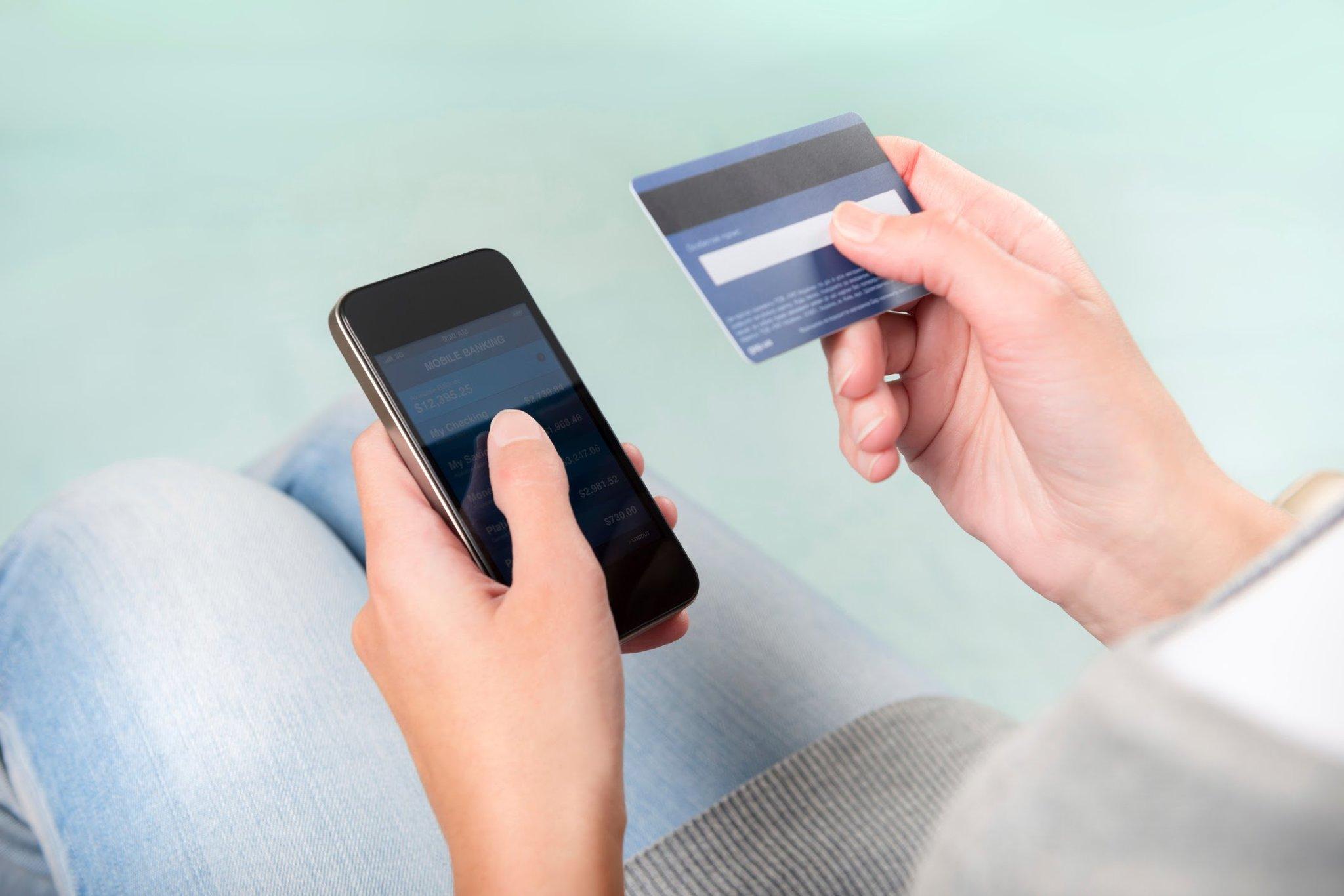 Перевод при помощи мобильного банка