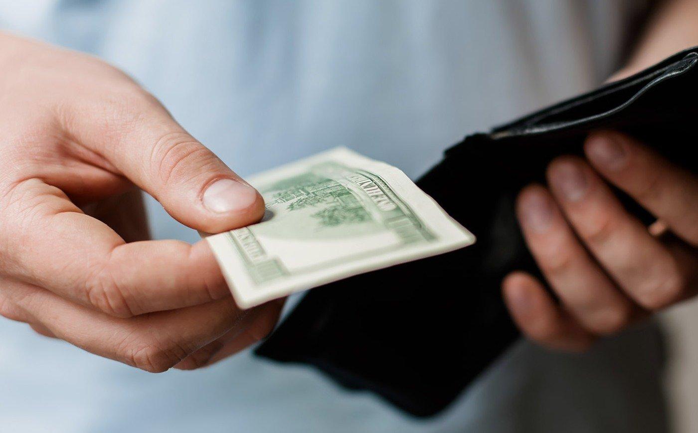 Проблемные задолженности