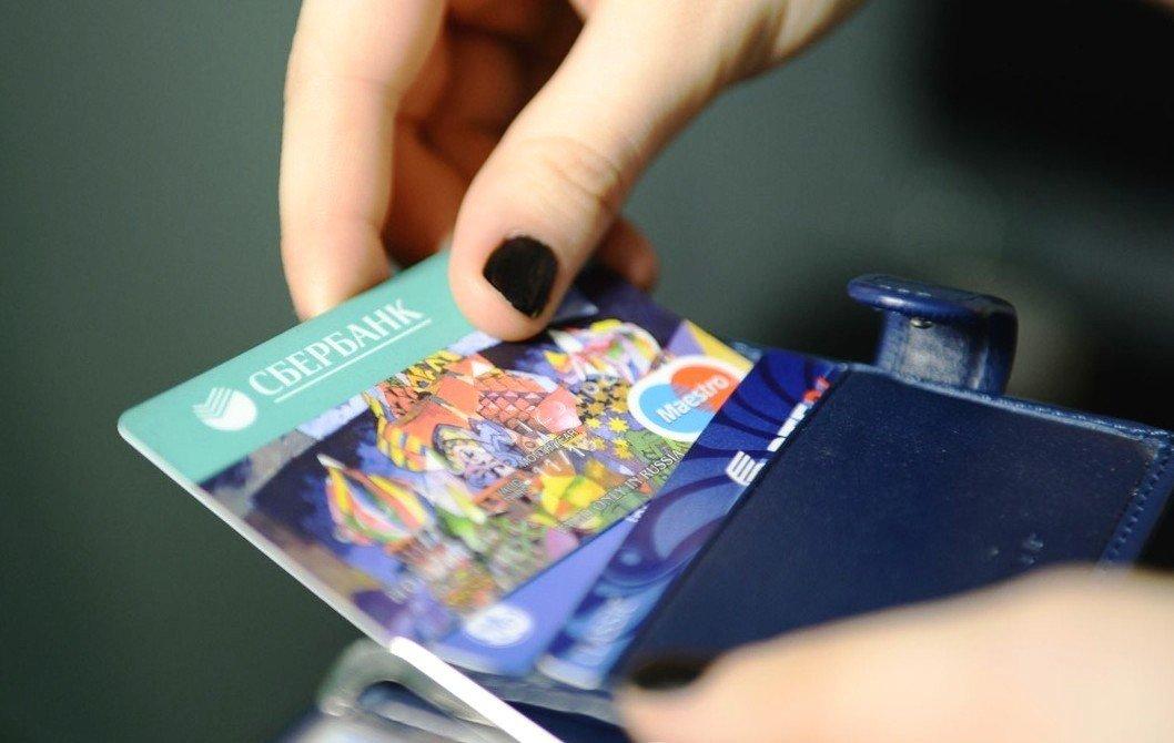 Имеется несколько карточек Сбербанка