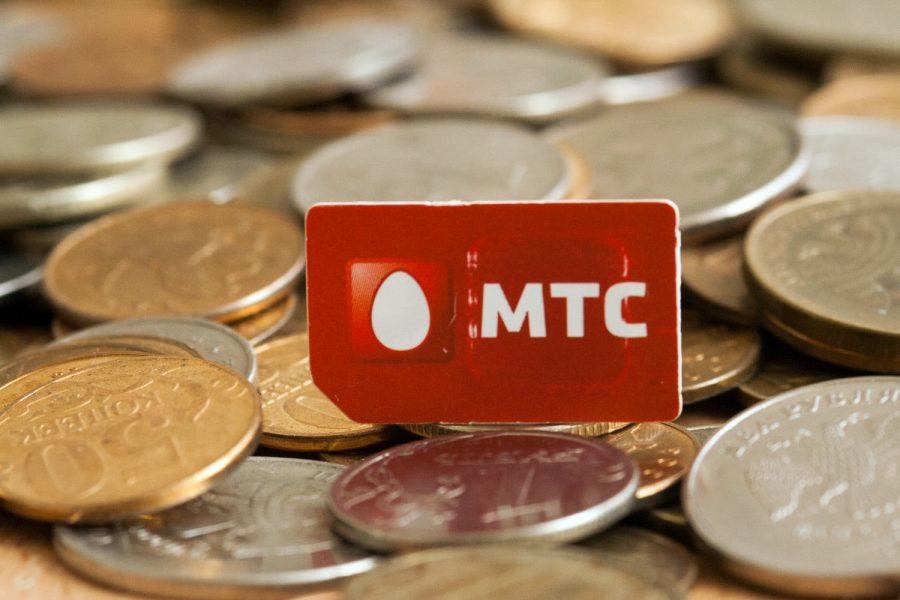 Поставщик связи МТС принимает бонусы