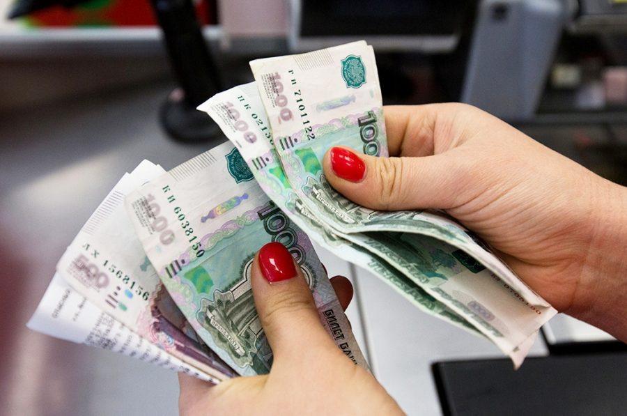 Переводы в рублях наличными